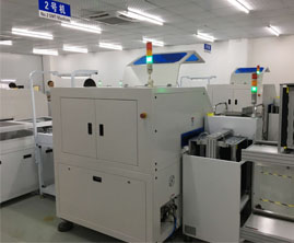 OUR FACTORY 1