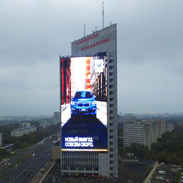 Definition and characteristics of transparent LED display screen