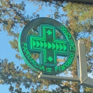 Noble cross type led display