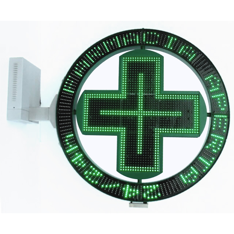 Noble Pharmacy cross led display
