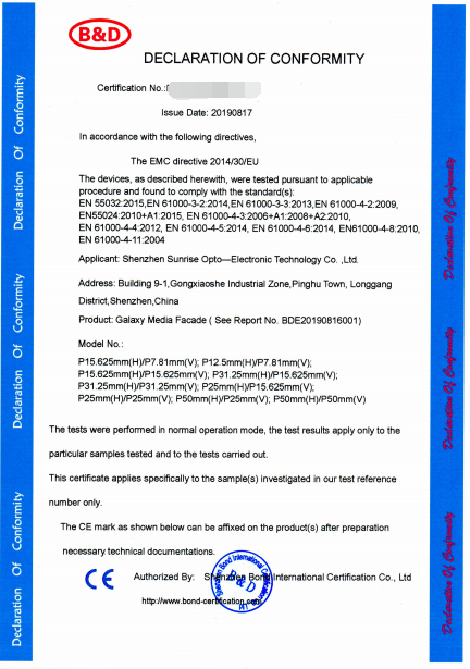 Sunrise Galaxy media facade just got EMC class B certification