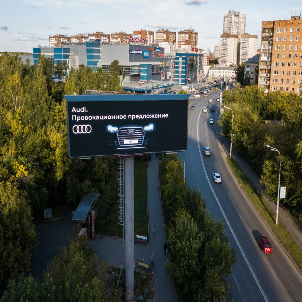 Sunrise P8 common cathode led display in Moscow.