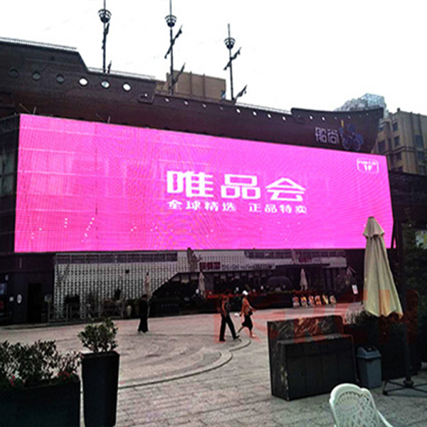 Sunrise Galaxy-5050 led media facade curtain led screen in Xian