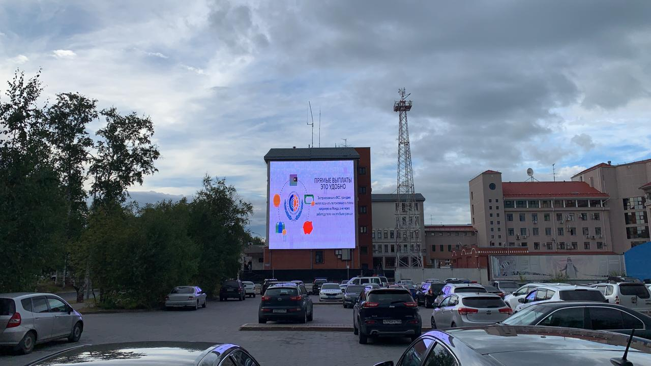 Russia 156 square meters Mesh LED Display project