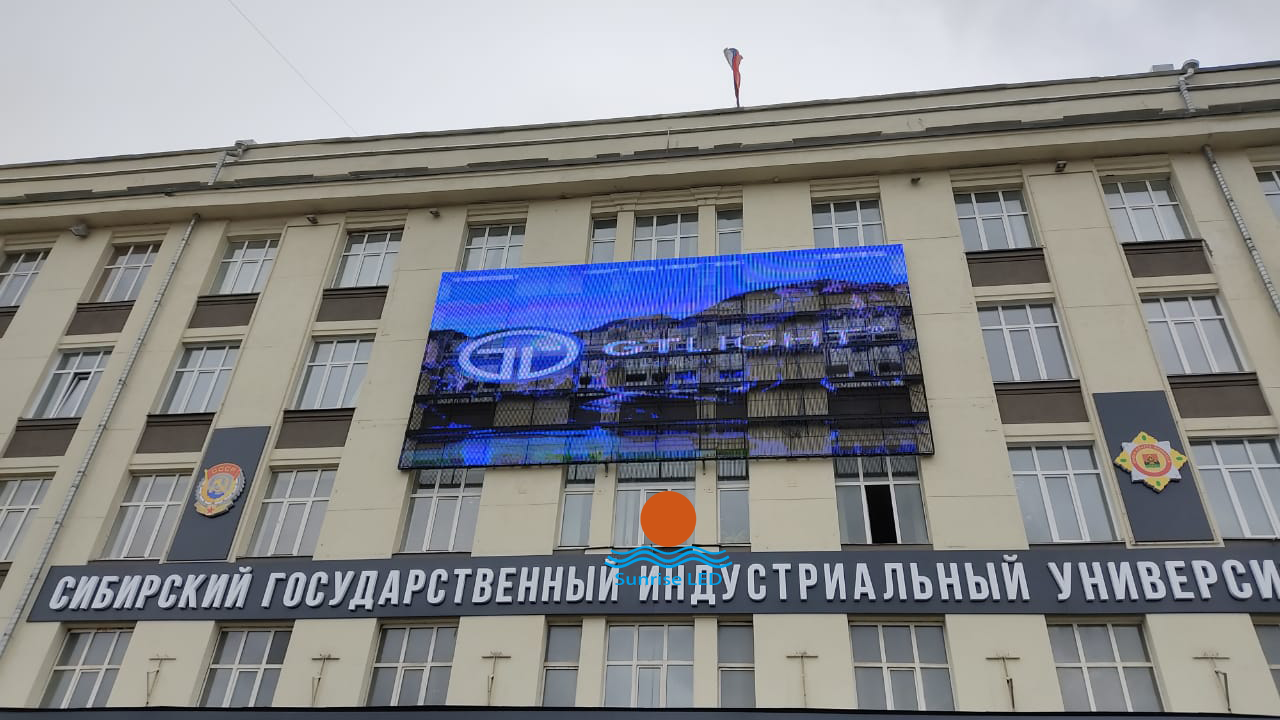 Mesh LED display in Novokuznetsk, Russia