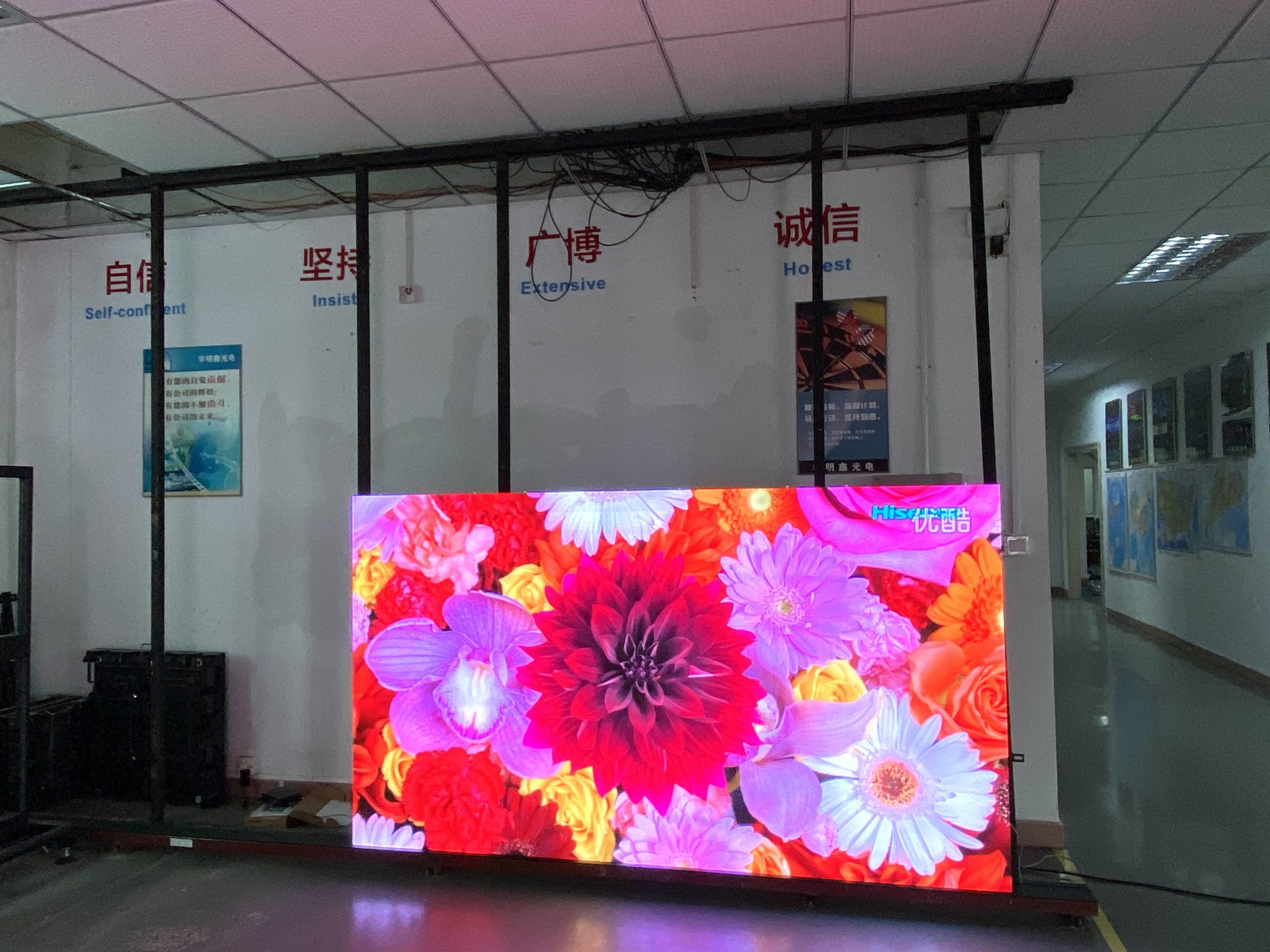 Technology|What are the factors affecting the viewing angle of a full-color LED display?