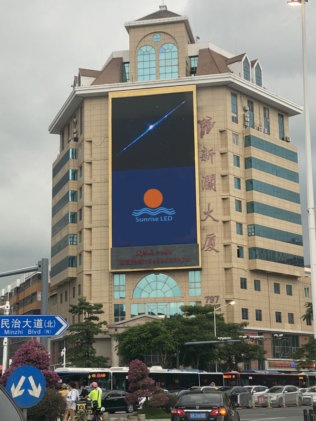 Technology|How can the outdoor LED advertising display be stable and display well