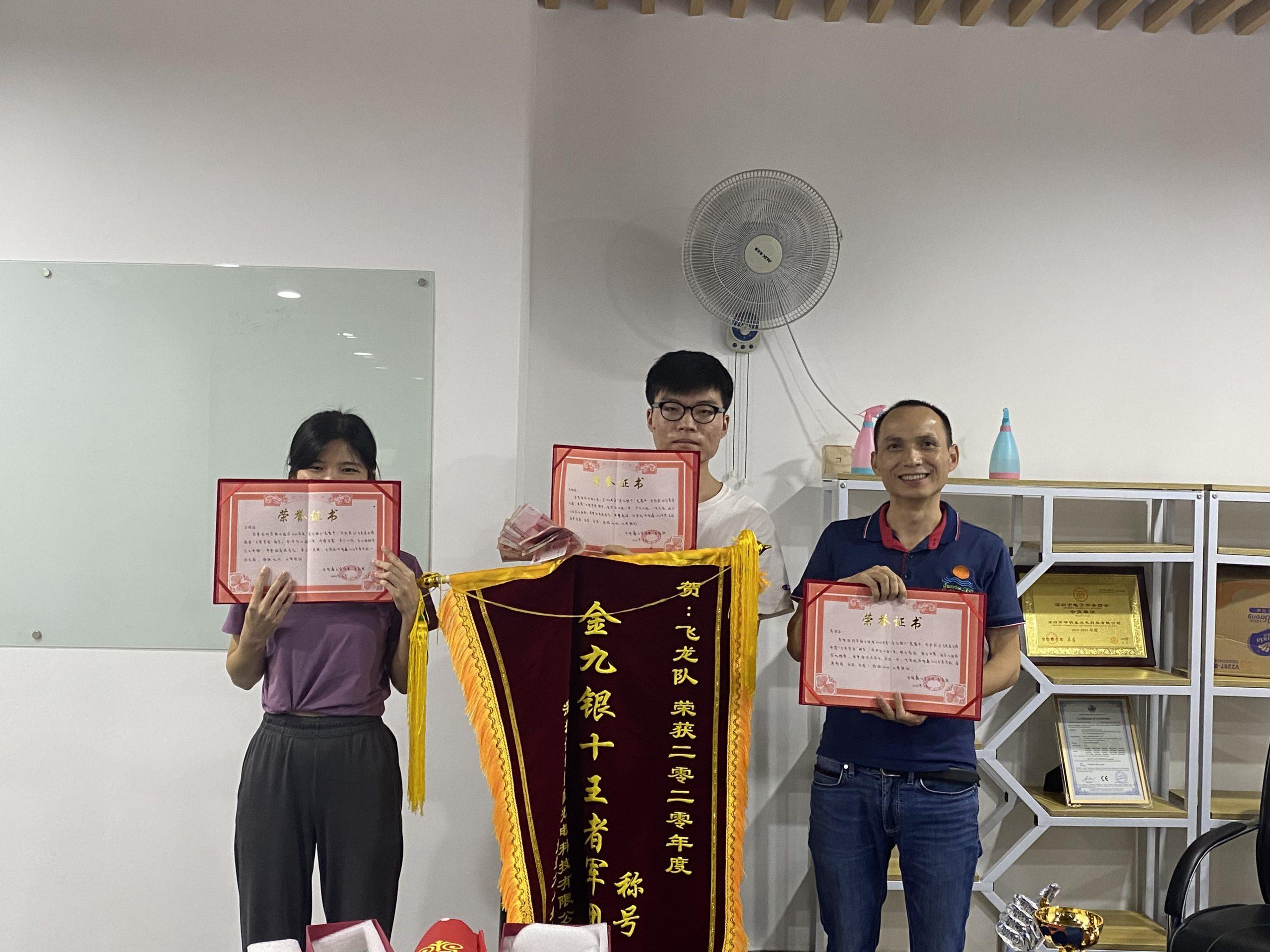 Sunrise led presents awards to excellent salesmen!
